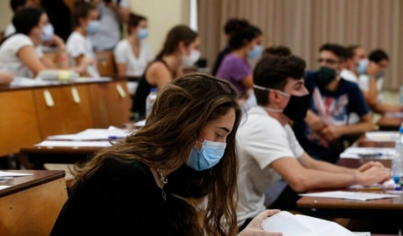 Fundación Jesus Serra estudiantes