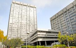 Ministerio economia edificio